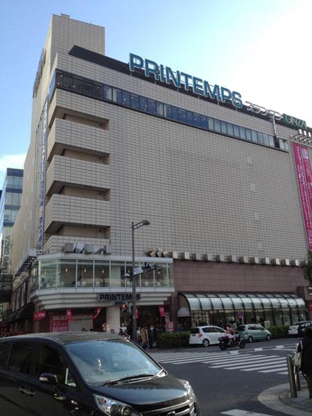 Printemps Ginza