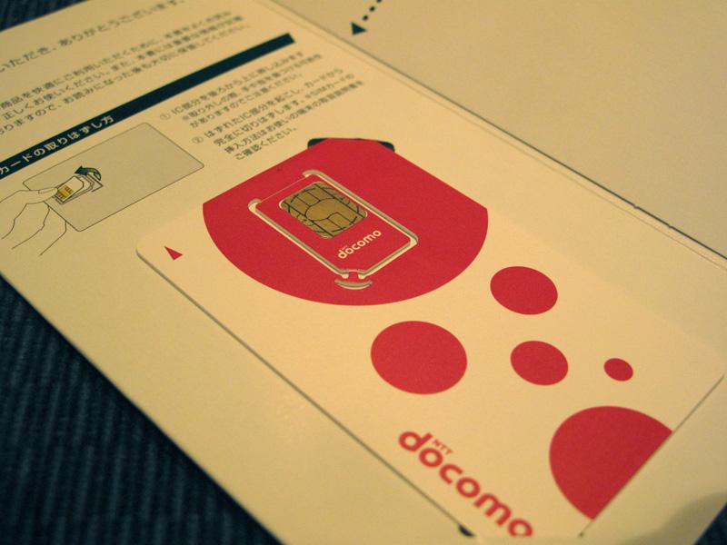 b-mobile SIMカード1