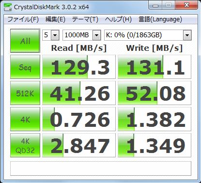 Hitachi HDS722020 RAID1