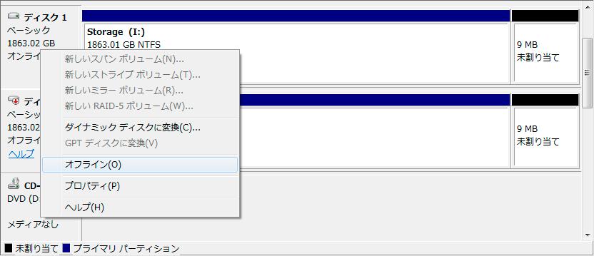 RAID1-Volume-delete-after-02