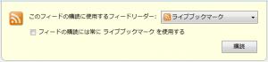 RSS 01 Firefox