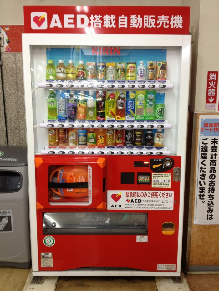 Vending Machine with AED