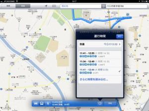 iPhone and iPad 01