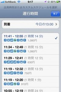 iPhone and iPad 02