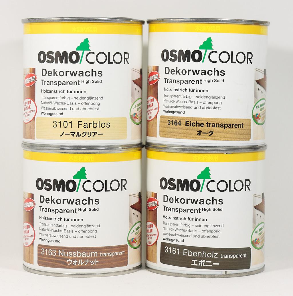 Osmo Cans