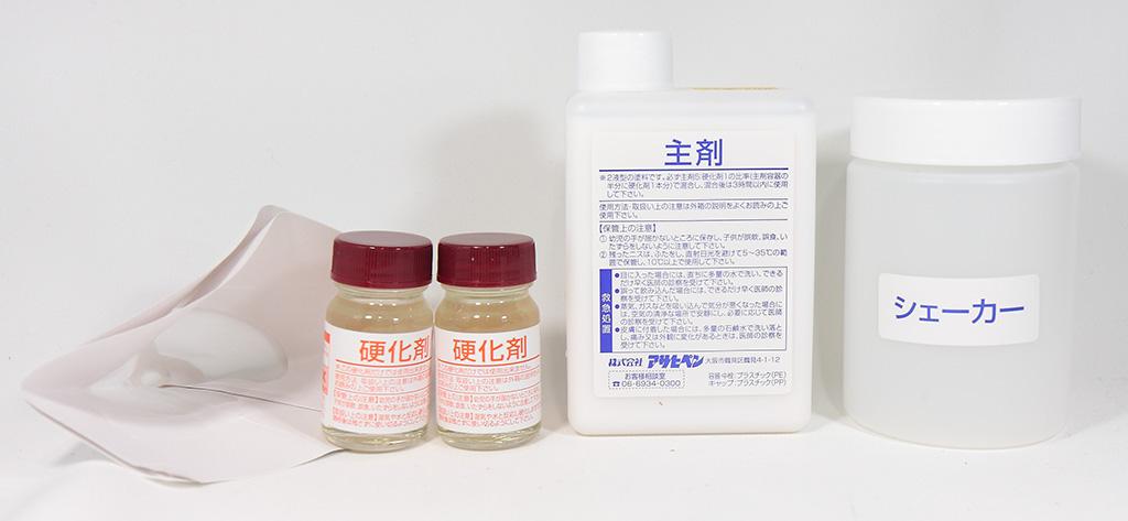 水性高耐久2液ウレタンニス 内容