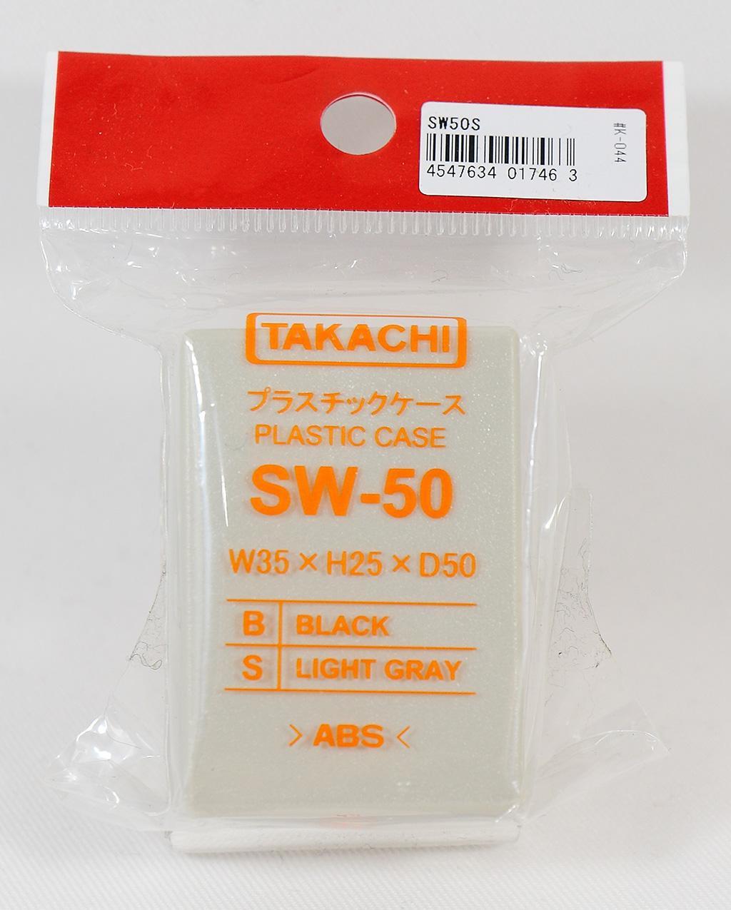 タカチ SW-50